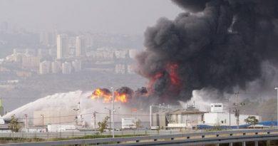 В Боснии и Герцеговине при взрыве на НПЗ пострадали восемь человек