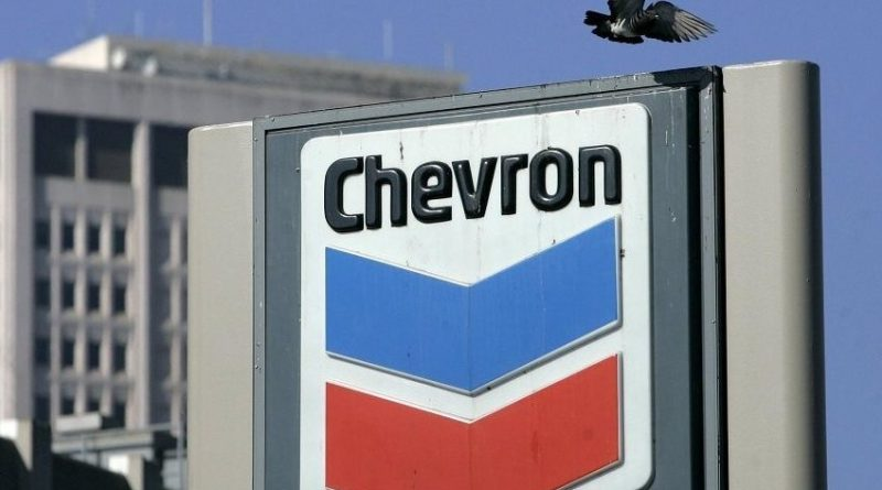 Американские энергетические компании заключили с иракскими властями сделки на  млрд