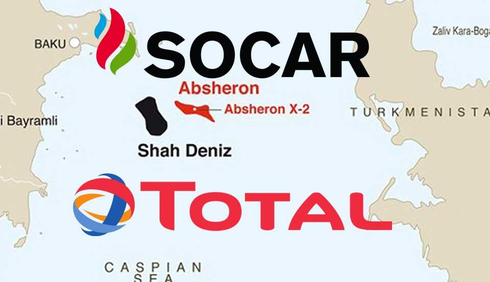 SOCAR: Объявленные до сегодняшнего дня даты начала добычи на месторождении «Абшерон» носили прогнозный характер