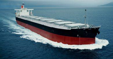 СМИ: Иран в ближайшие дни может освободить танкер Stena Impero