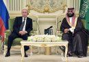 En Son Haber (Турция): Путин в Саудовской Аравии